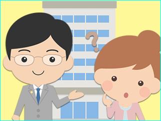 店内見学・体験入店大歓迎!